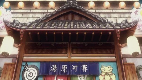 「昭和元禄落語心中 助六再び篇」11話 (21)
