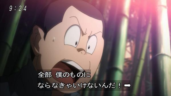 「ゲゲゲの鬼太郎」6期 45話感想 (31)