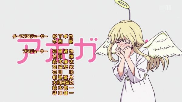 「アホガール」9話 (3)