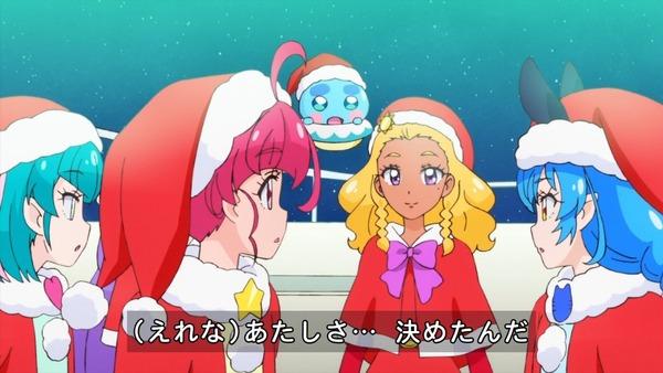「スター☆トゥインクルプリキュア」44話感想 画像  (26)