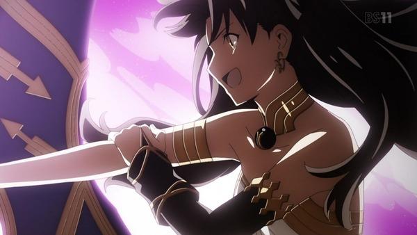 「FateGrand Order」FGO 17話感想 画像  (14)
