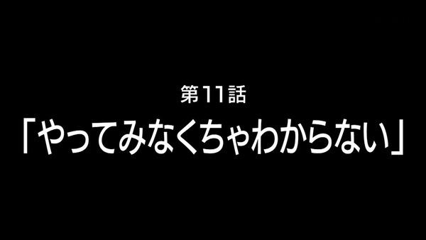 「ブレイブウィッチーズ」 (6)