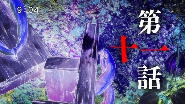 「ゲゲゲの鬼太郎」6期 11話感想 (1)