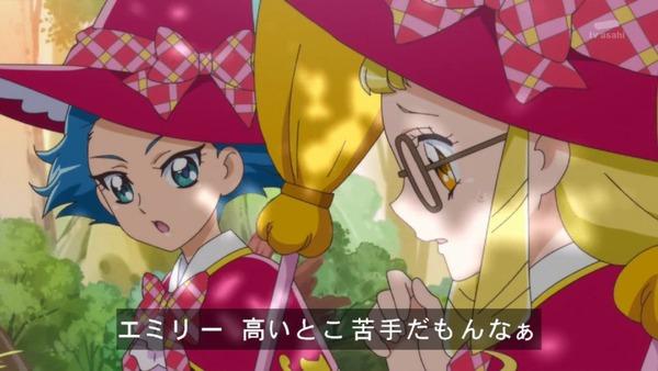 「魔法つかいプリキュア!」第8話 (7)