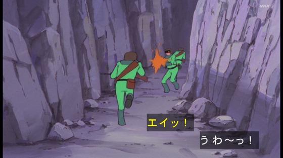 「未来少年コナン」第17話感想 画像 (88)