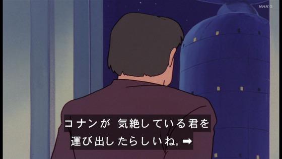「未来少年コナン」第21話感想 画像  (62)