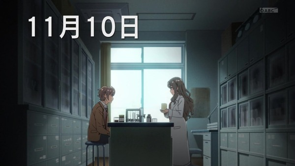 「青春ブタ野郎」11話感想 (155)