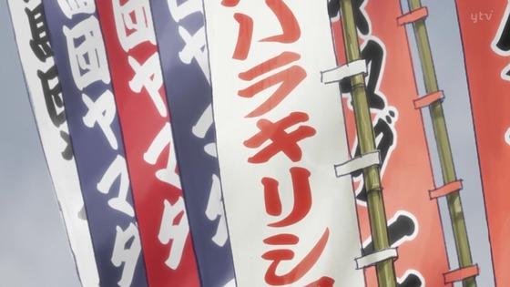 「ゴールデンカムイ」28話(3期 4話)感想 (27)