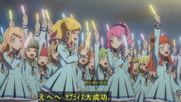 「アイカツスターズ!」50話 (68)