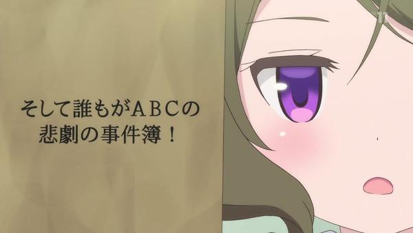 「ひなこのーと」4話 (60)