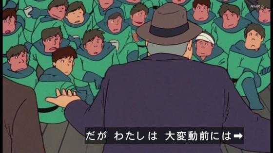 「未来少年コナン」第20話感想 画像 (15)