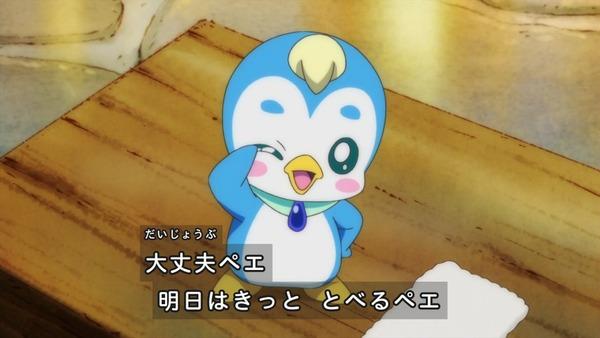 「ヒーリングっど♥プリキュア」8話感想 画像 (26)