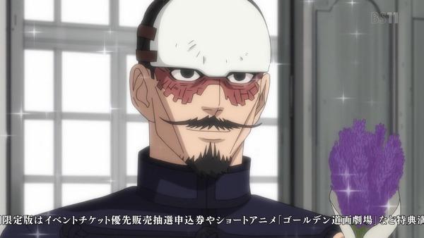 「ゴールデンカムイ」16話感想 (58)