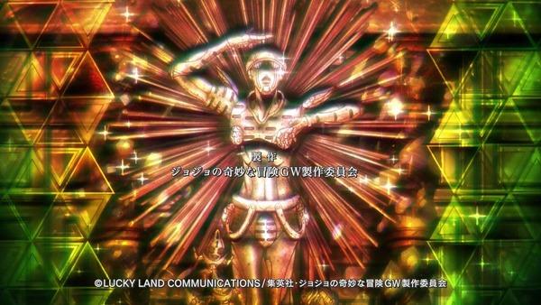 「ジョジョの奇妙な冒険 5部」22話感想 (77)