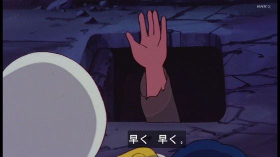 「未来少年コナン」第21話感想 画像  (54)