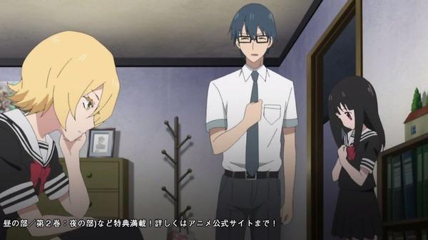「魔法少女サイト」2話 (14)