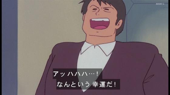 「未来少年コナン」第21話感想 画像  (14)