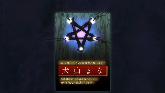 「ゲゲゲの鬼太郎」6期 25話感想  (14)