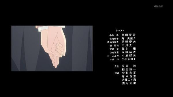 「やがて君になる」6話 感想 (66)