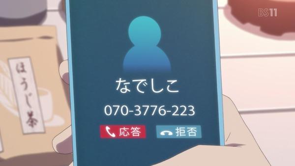「ゆるキャン△」10話 (33)