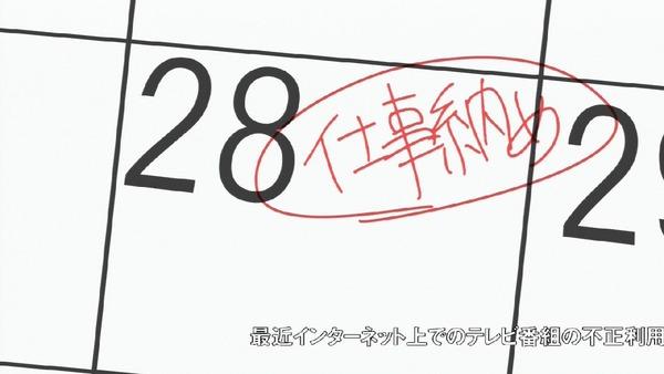 「小林さんちのメイドラゴン」11話 (5)