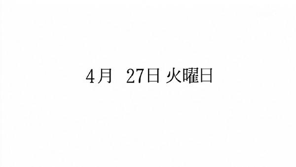 「サクラダリセット」1話 (1)