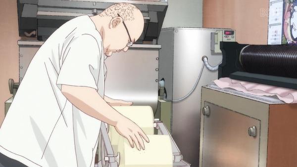 「ラーメン大好き小泉さん」11話 (59)