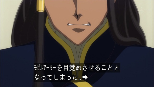 「機動戦士ガンダム 鉄血のオルフェンズ」 (33)