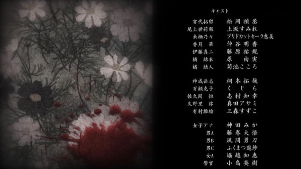 「CHAOS;CHILD カオスチャイルド」 (52)