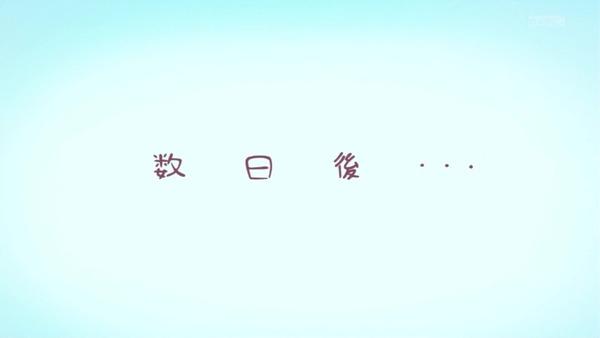 「ベルゼブブ嬢のお気に召すまま。」12話感想 (108)