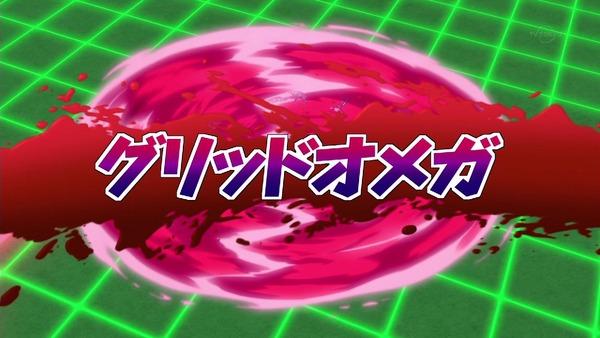 「イナズマイレブン アレスの天秤」15話感想 (27)