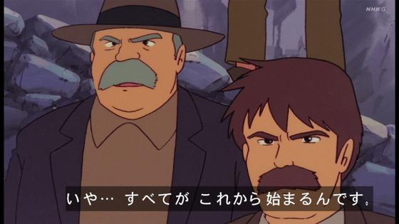 「未来少年コナン」第17話感想 画像 (134)