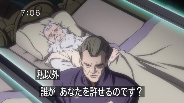 「機動戦士ガンダム UC」1話感想 (14)