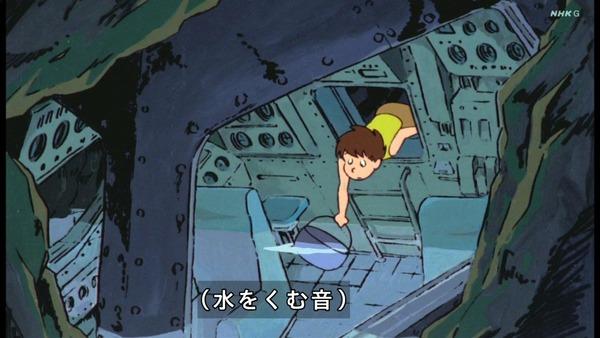 「未来少年コナン」第1話感想 画像 (46)