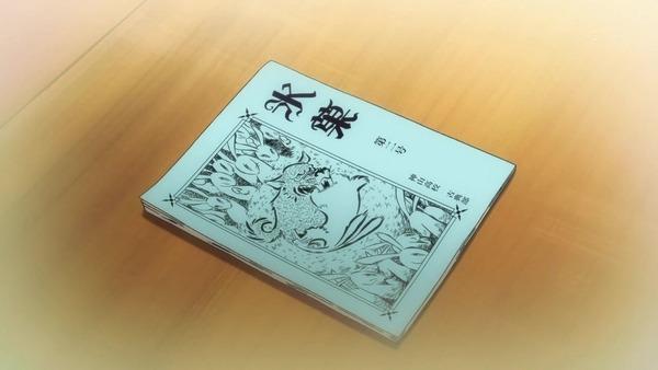 「氷菓」第5話感想 画像  (14)