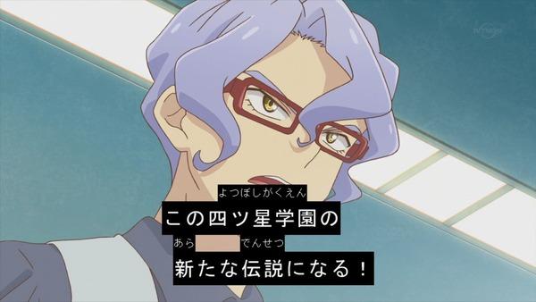 「アイカツスターズ!」 (3)