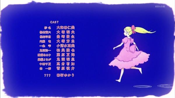 「アリスと蔵六」2話 (103)