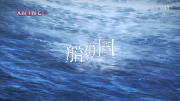 「キノの旅」4話 (4)