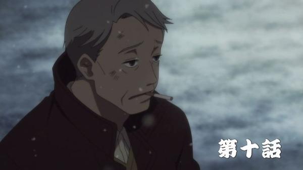 「昭和元禄落語心中 助六再び篇」 (2)