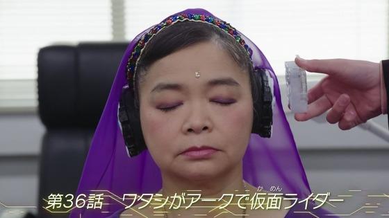 「仮面ライダーゼロワン」第36話感想  (5)