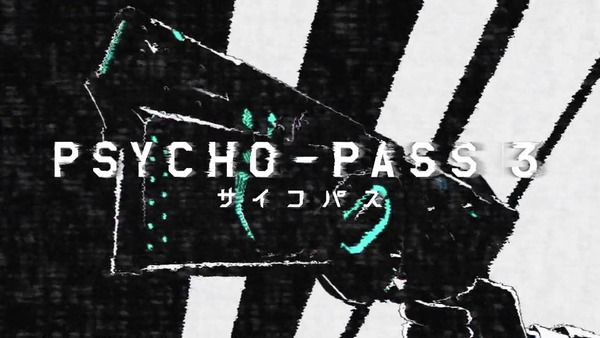 「PSYCHO-PASS サイコパス 3」1話感想 (11)
