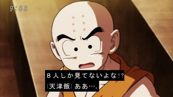 「ドラゴンボール超」107話 (15)