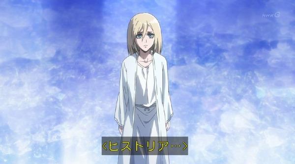 「進撃の巨人 Season3」(3期 5話)42話感想 (32)