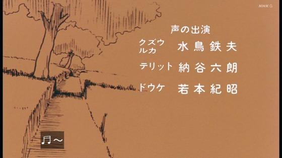 「未来少年コナン」第9話感想 (119)