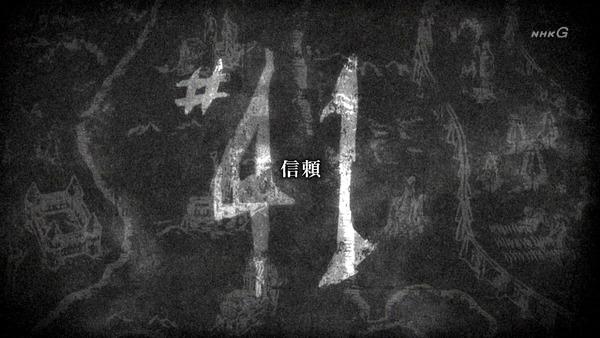 「進撃の巨人 Season3」(3期 3話)40話 (49)