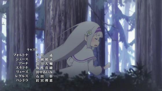 「リゼロ」43話感想 (194)
