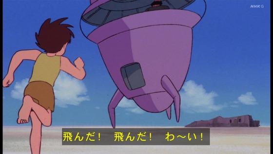 「未来少年コナン」第11話感想 (25)