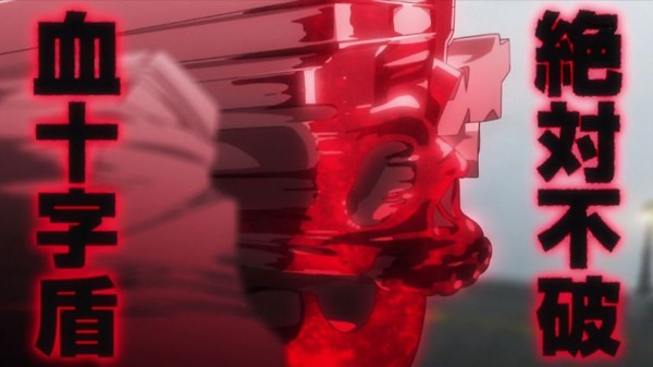 「血界戦線 & BEYOND」2期 1話 (22)