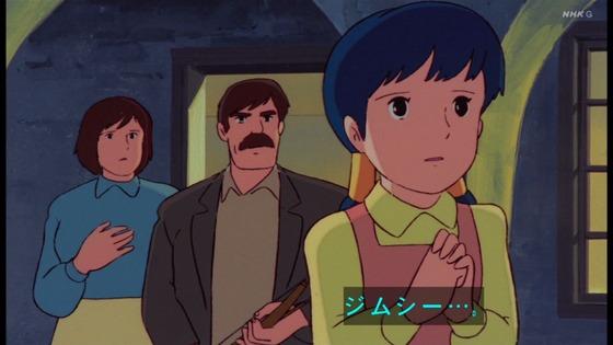 「未来少年コナン」第14話感想  (102)