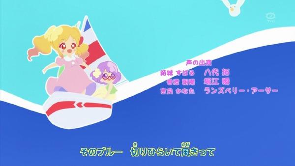 「アイカツスターズ!」第61話 (100)